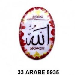Letras Arabes Oval 33 m.m.