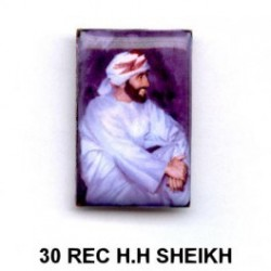 Arabe retrato rectangular 30 m.m.