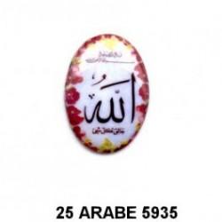 Letras Arabes Oval 25 m.m.
