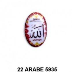 Letras Arabes Oval 22 m.m.