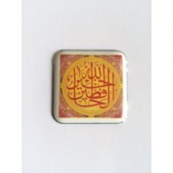 Esmalte letras arabes cuadrado 32 m.m.